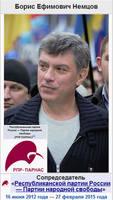 http://images.vfl.ru/ii/1492876672/e28ac5a0/16957931_s.jpg