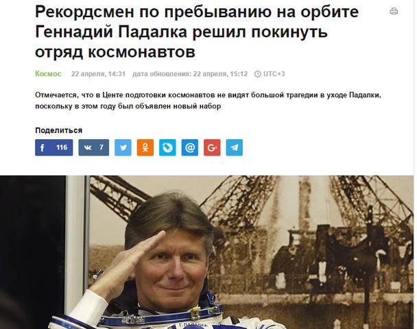 http://images.vfl.ru/ii/1492884731/1dd7e1a0/16959770_m.jpg