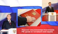 http://images.vfl.ru/ii/1492919273/9d292f1f/16962819_s.jpg