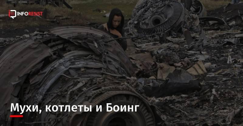 http://images.vfl.ru/ii/1492933037/f9700f26/16964220.jpg