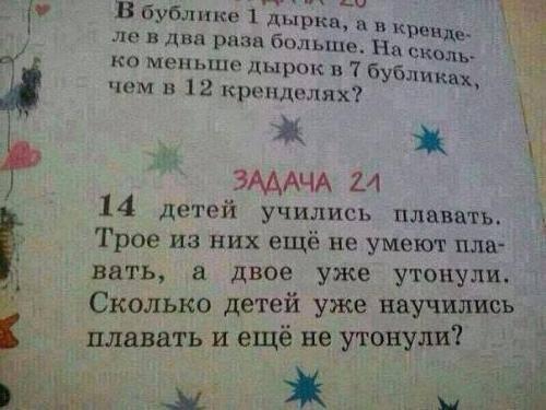 http://images.vfl.ru/ii/1492955903/9949601f/16968706_m.jpg