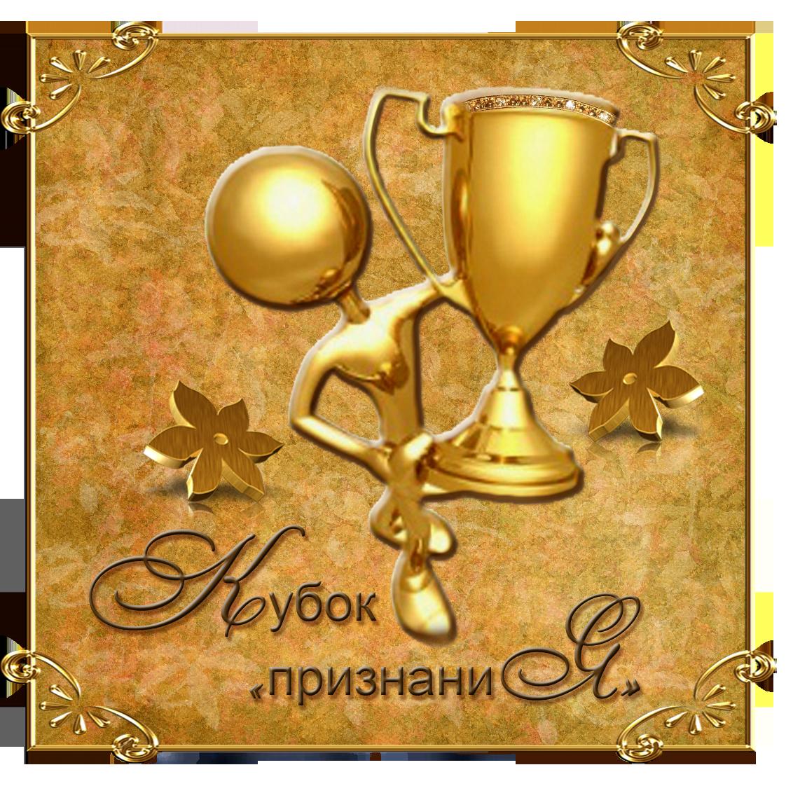 Поздравления со спортивной победой в картинках6