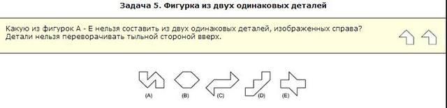 http://images.vfl.ru/ii/1492982650/31f0f445/16973852_m.jpg