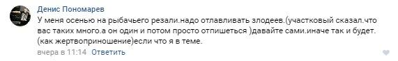http://images.vfl.ru/ii/1492985690/8bb4df45/16974071.jpg