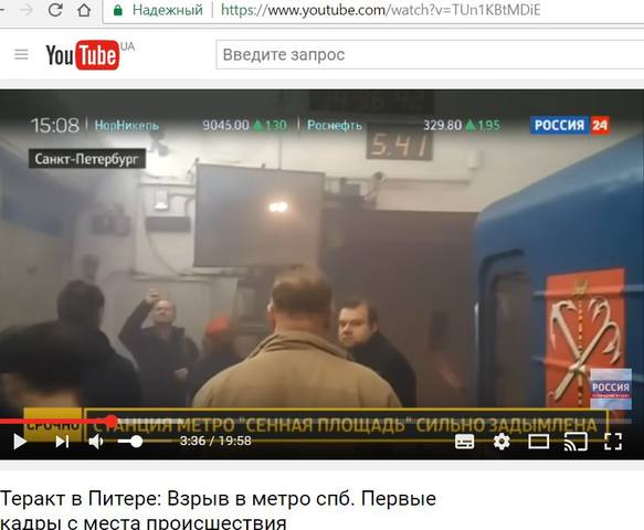 http://images.vfl.ru/ii/1493009118/9828562a/16975289.jpg