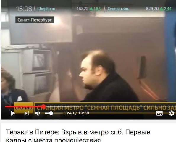 http://images.vfl.ru/ii/1493009242/d40b808a/16975319.jpg