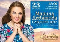 http://images.vfl.ru/ii/1493025067/e13917cb/16977822_s.jpg