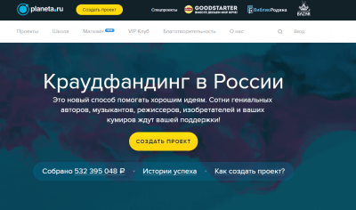 http://images.vfl.ru/ii/1493027333/f8b2e9f7/16978362_m.png