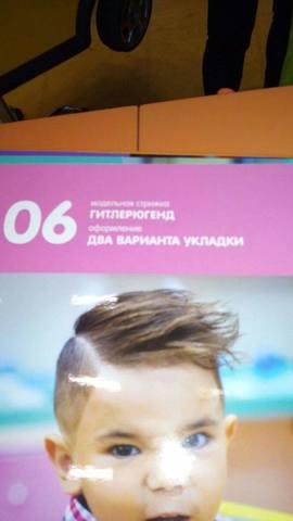 http://images.vfl.ru/ii/1493032422/84c52d36/16979413_m.jpg