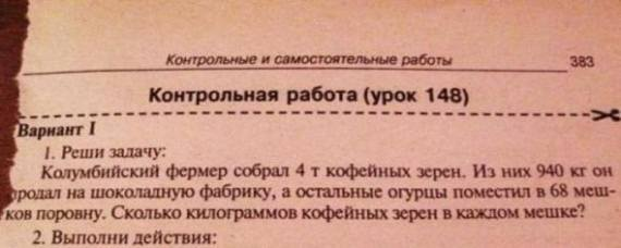 http://images.vfl.ru/ii/1493186985/214e5072/17001917_m.jpg