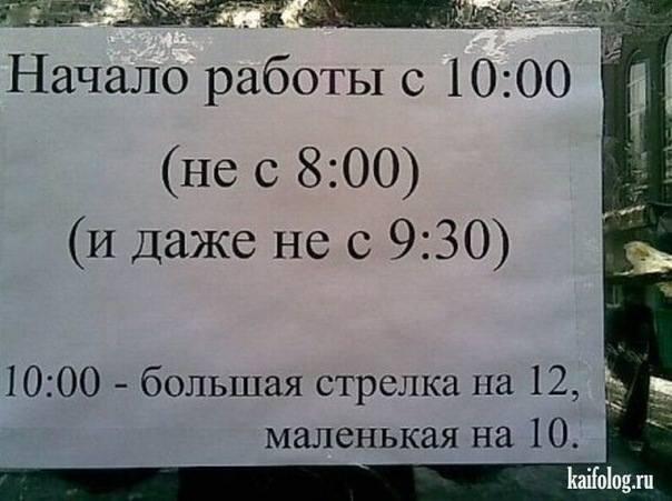 http://images.vfl.ru/ii/1493187909/8ae63eda/17002064_m.jpg