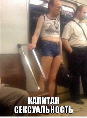 http://images.vfl.ru/ii/1493188271/93beff8b/17002136_m.jpg