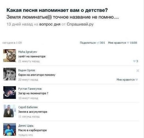 http://images.vfl.ru/ii/1493188814/d0b39fc0/17002227_m.jpg