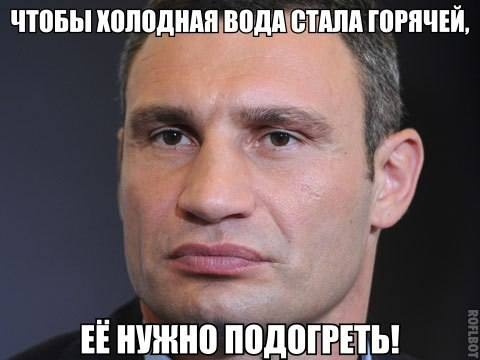 http://images.vfl.ru/ii/1493188993/0e225c26/17002256_m.jpg