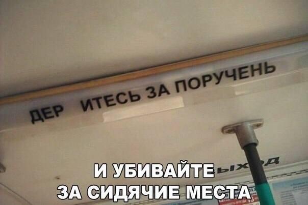 http://images.vfl.ru/ii/1493190898/9d86233d/17002620_m.jpg