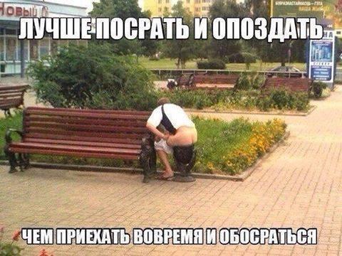 http://images.vfl.ru/ii/1493223843/644921ae/17008856_m.jpg