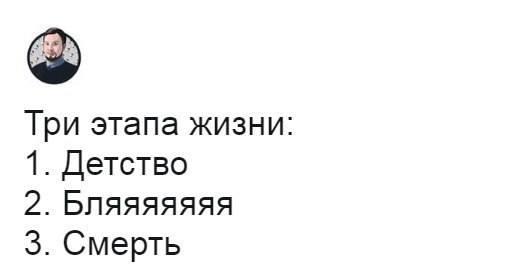 http://images.vfl.ru/ii/1493230351/df5559f8/17010357_m.jpg