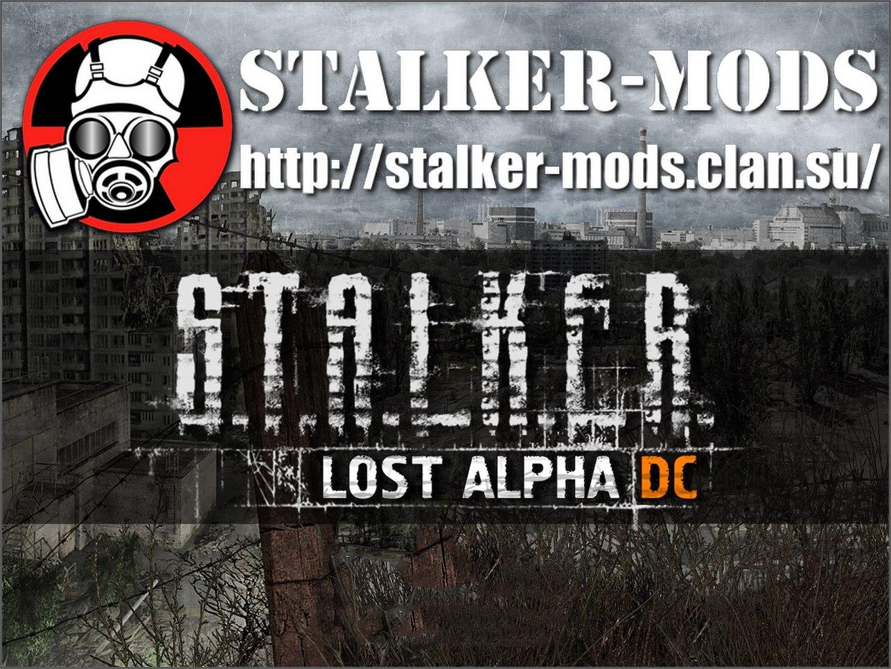 Lost Alpha DC