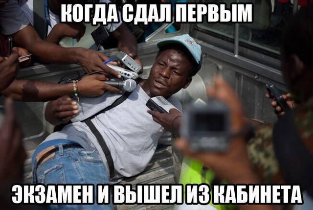http://images.vfl.ru/ii/1493241390/432de2f7/17012523_m.jpg