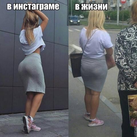 http://images.vfl.ru/ii/1493259832/76946fe0/17013461_m.jpg