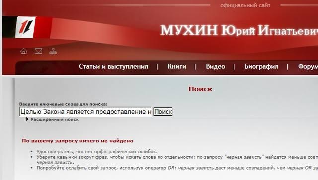 http://images.vfl.ru/ii/1493262277/d80e773a/17013620.jpg