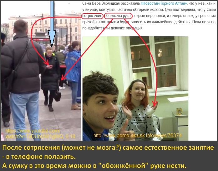 http://images.vfl.ru/ii/1493279188/dc7d06c5/17015821.jpg