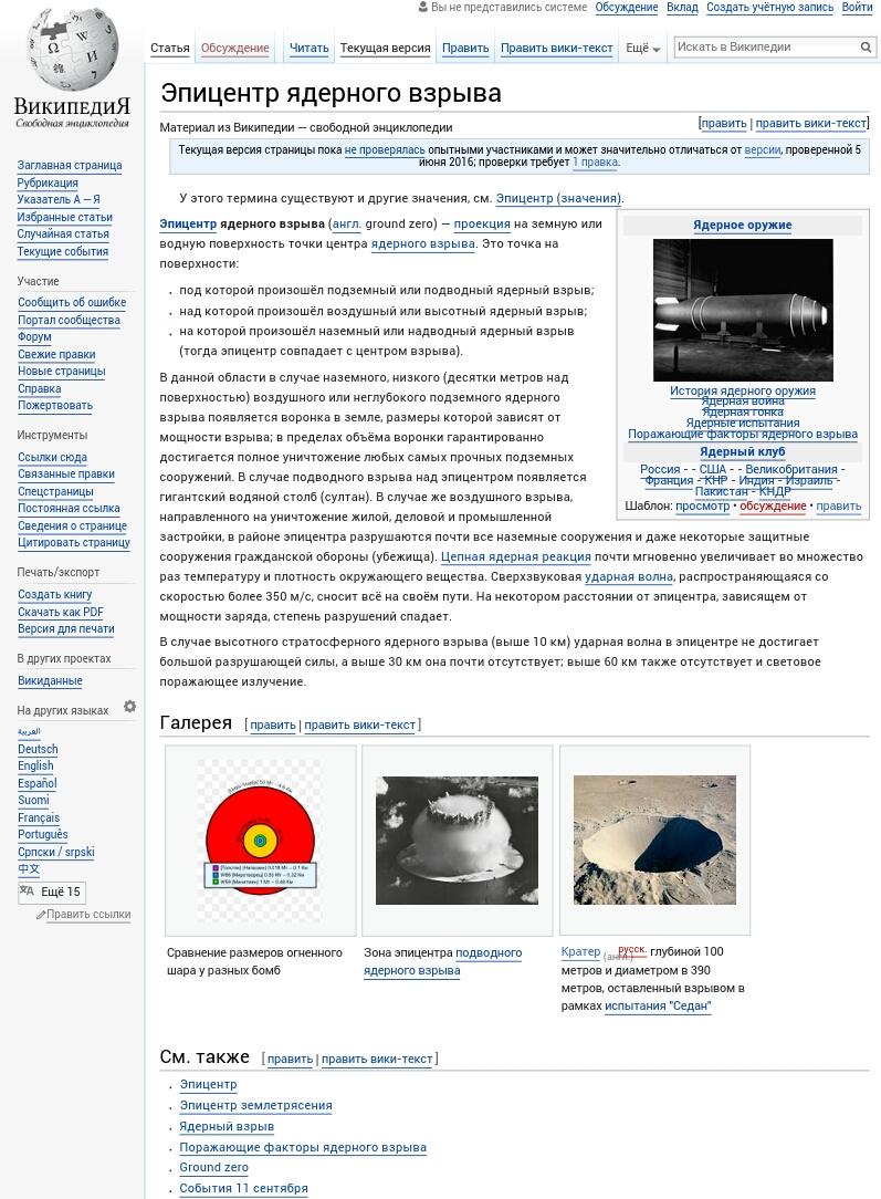 http://images.vfl.ru/ii/1493280040/29b6ad6c/17016004.jpg