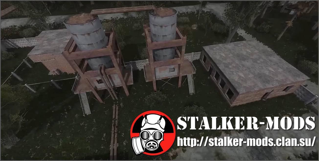Пустые земли - новая локация для сталкер