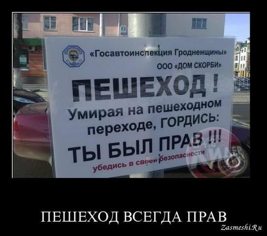 http://images.vfl.ru/ii/1493309863/7205b32a/17021842_m.jpg