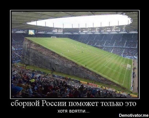 http://images.vfl.ru/ii/1493316390/cec2bae9/17023039_m.jpg