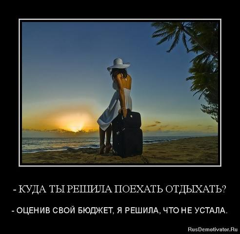 http://images.vfl.ru/ii/1493316474/9f5696f5/17023049_m.jpg