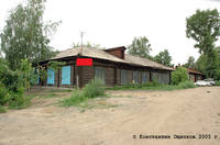 http://images.vfl.ru/ii/1493349405/273b9e52/17026003_s.jpg