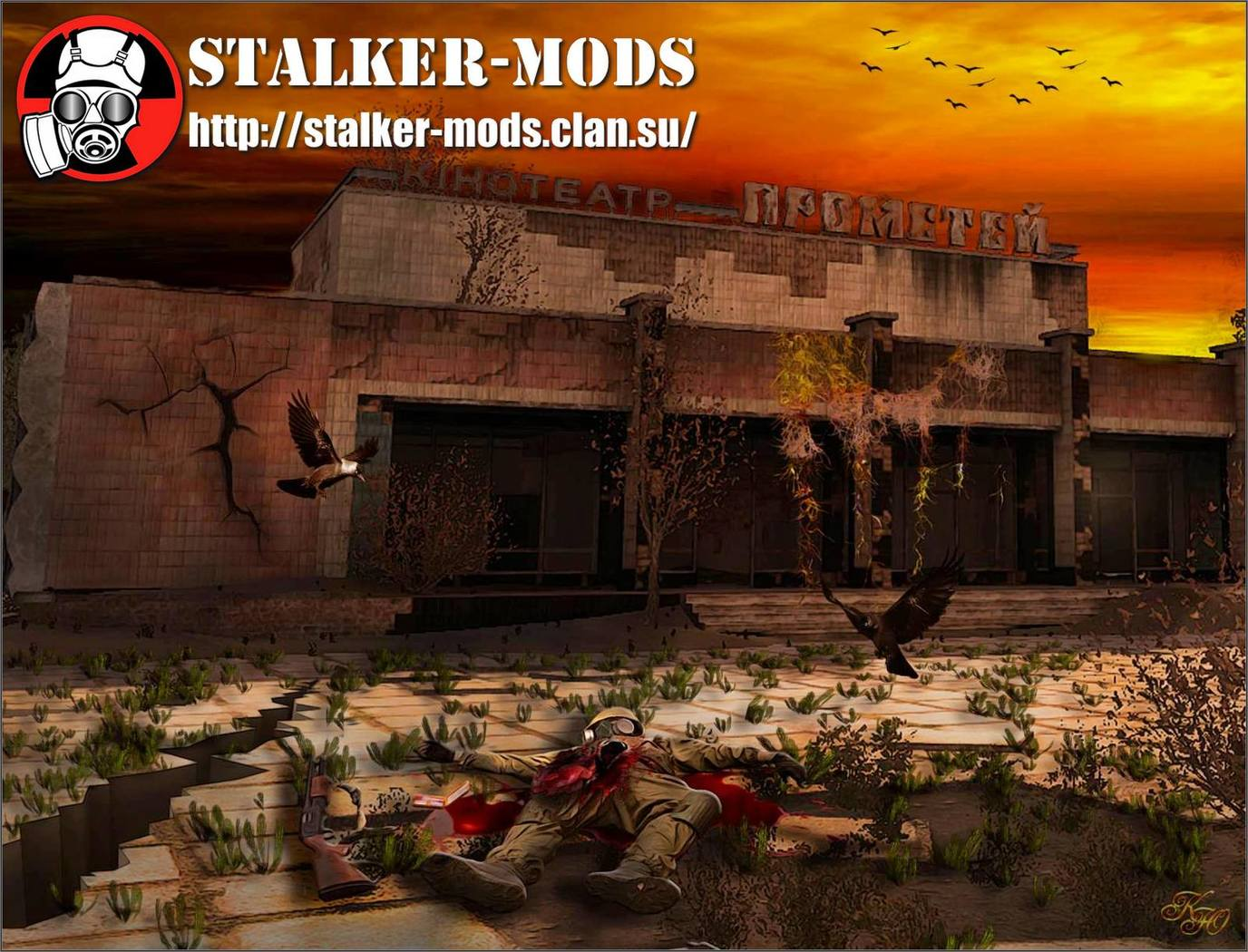World of Stalker 0.5r2