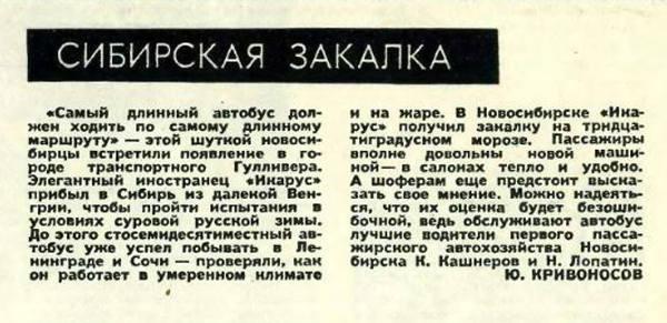 http://images.vfl.ru/ii/1493373800/7b6ab4f4/17029746_m.jpg