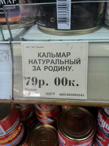 http://images.vfl.ru/ii/1493394982/39c14e69/17033553_m.jpg