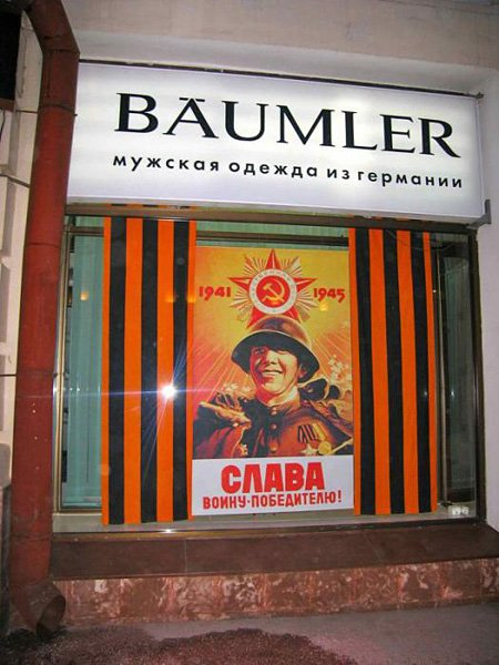 http://images.vfl.ru/ii/1493395468/eb49d2ca/17033655.jpg