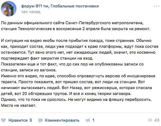 http://images.vfl.ru/ii/1493475435/e9dcea93/17042908_m.png