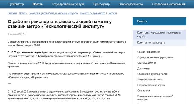 http://images.vfl.ru/ii/1493479564/8181ca94/17043465.jpg