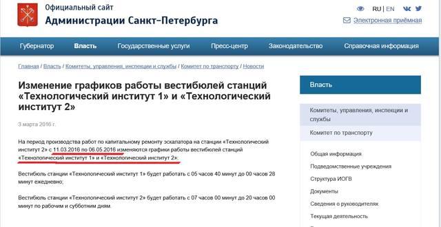 http://images.vfl.ru/ii/1493479618/a81a91f0/17043474.jpg