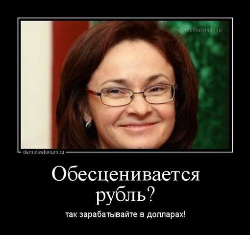 http://images.vfl.ru/ii/1493493343/42e57a44/17046031_m.jpg