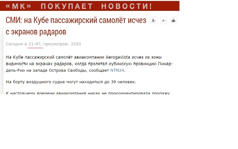http://images.vfl.ru/ii/1493495795/5e0e0db1/17046394.jpg