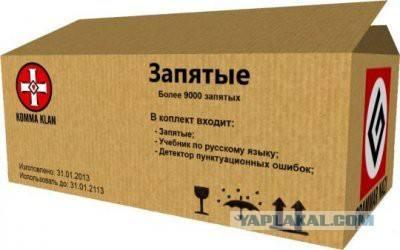 http://images.vfl.ru/ii/1493535744/159dff0e/17049459_m.jpg