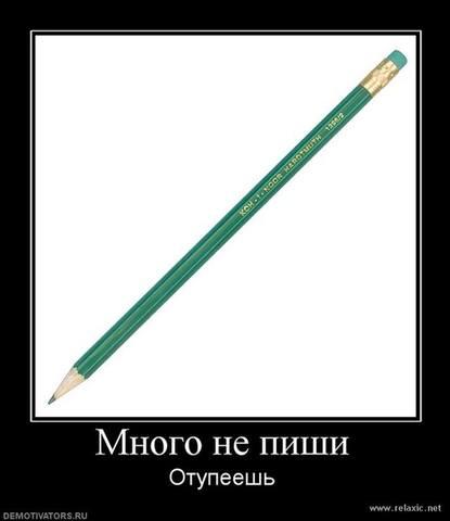 http://images.vfl.ru/ii/1493570302/638ef05a/17054778_m.jpg