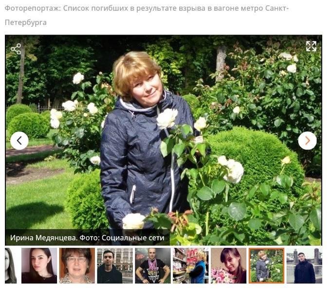http://images.vfl.ru/ii/1493616155/e7b38fb0/17060336.jpg