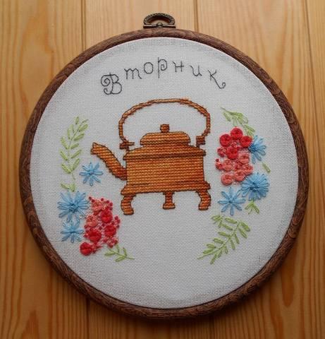 http://images.vfl.ru/ii/1493650997/43fbf435/17067574_m.jpg