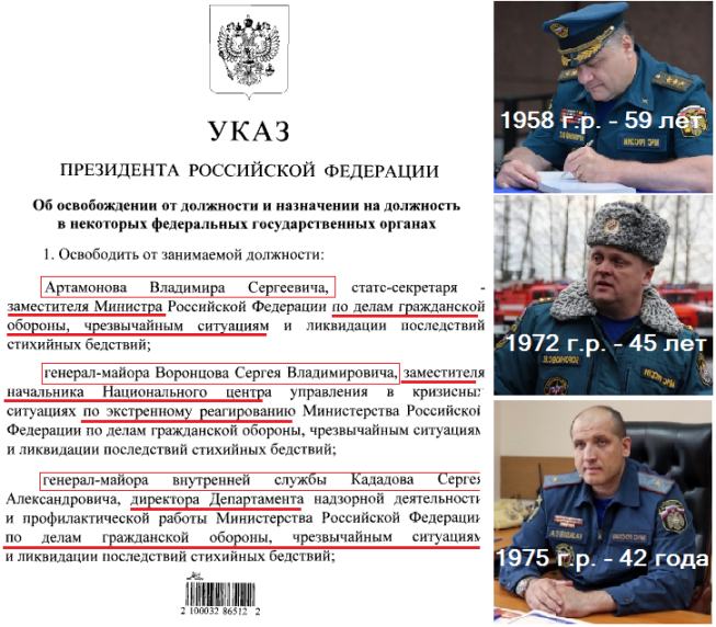 http://images.vfl.ru/ii/1493657140/c73b4098/17068796.png