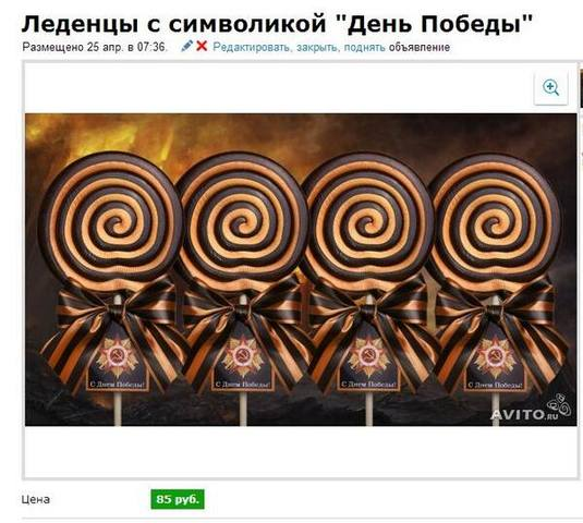 http://images.vfl.ru/ii/1493752269/092559ca/17082192_m.jpg