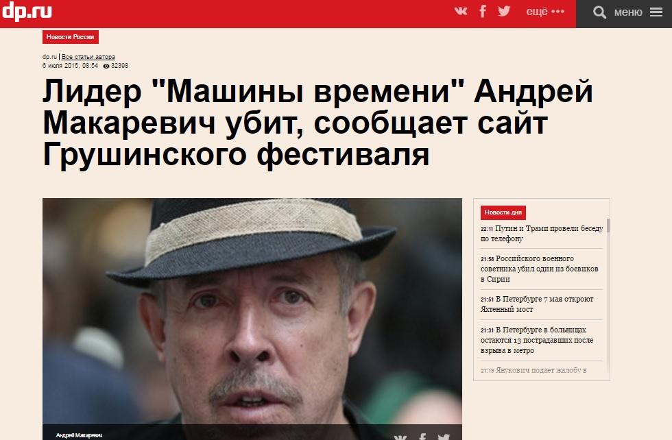 http://images.vfl.ru/ii/1493762165/136ca45a/17083455.jpg