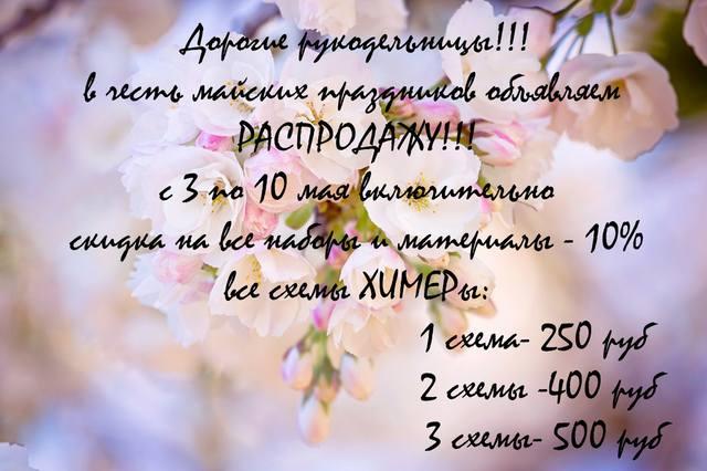 http://images.vfl.ru/ii/1493795349/5b8c41cf/17085683_m.jpg