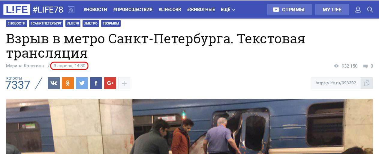 http://images.vfl.ru/ii/1493798426/5441b697/17086289.jpg